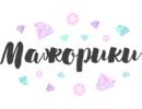Mazhoriki